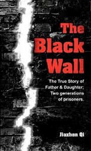 The-black-wall-book-cover
