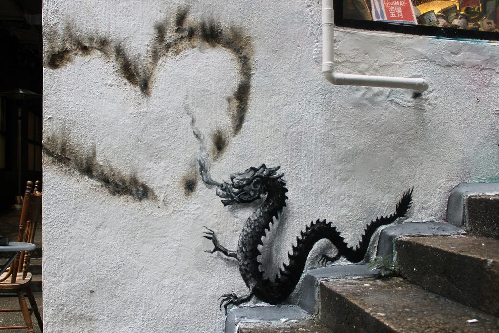 Has the dragon become a pet? (Image: @pejac_art)