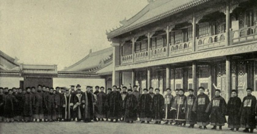 In the Qing Dynasty, during the Qianlong reign, there was an examination testing site in Jiangnan Township where a candidate named Yu from Jiangyin was sitting in the first session. (Image: Public Domain)